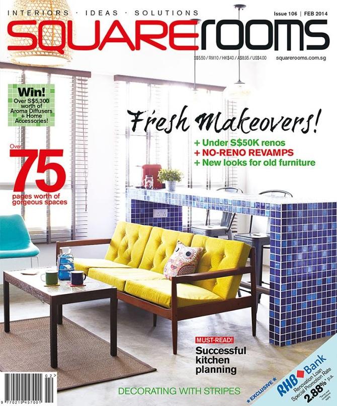 squarerooms-1