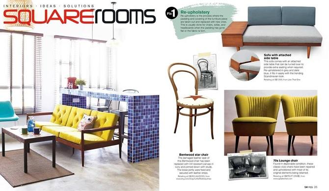 squarerooms-2